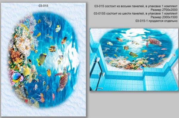 потолочные панели купить в Московской области